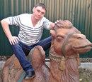 Денис Ружанов. Фото №5