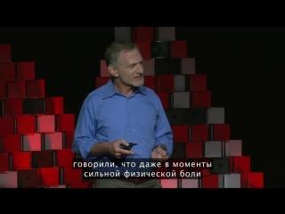 Роберт Уолдингер: Что нужно для хорошей жизни? Уроки самого длинного исследования о счастье