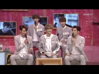 After School Club Ep210 Live - KNK - KNOCK