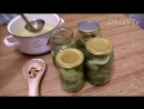 Маринованный болгарский перец. Заготовки на зиму.