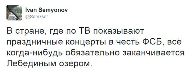 Неизвестные повредили мемориальный комплекс жертвам НКВД во Львове - Цензор.НЕТ 5551