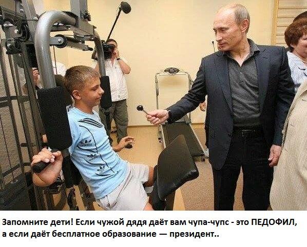 Путина следует принудить к большей ответственности, - канадский депутат - Цензор.НЕТ 1560