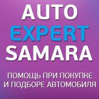 autoexpertsamara