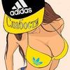 Adidas.Слабости