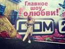 Катя Германович фото #43