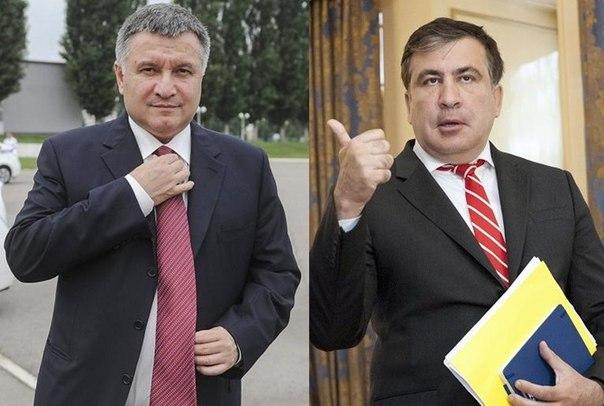 Аваков и Саакашвили сказали друг другу правду