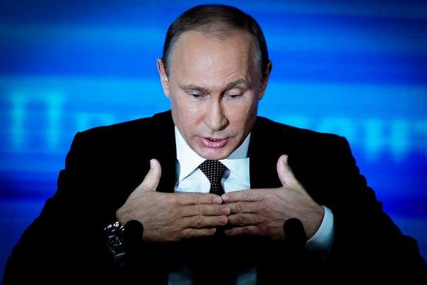 Что и зачем сказал президент Путин