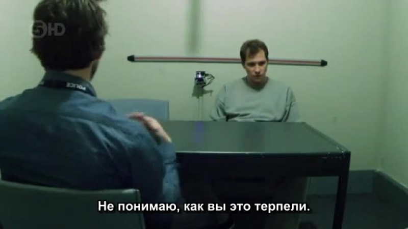 Susp s04e01 rus sub
