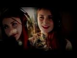 Любовь под Солнцем - Анастасия и Валерия Юрины (акустическая кавер версия)