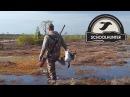 Охота на гусей. Северные болота