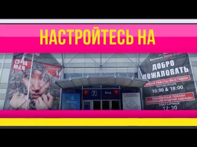 LeShow Москва - трейлер