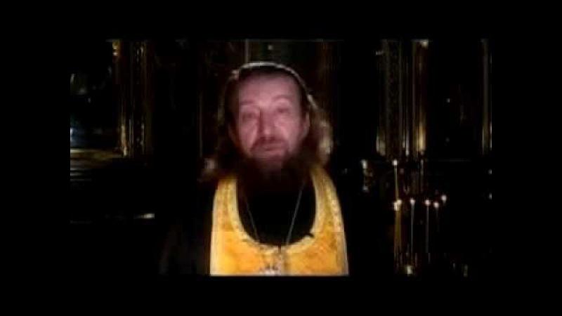 Протоиерей Павел Нога (с. Кулевча) - о Святой Троице