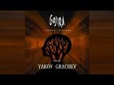 Gojira - L'Enfant Sauvage (cover by Yakov Grachev)
