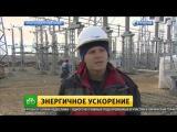 Энергичное ускорение: строители энергомоста в Крым работают ударными темпами
