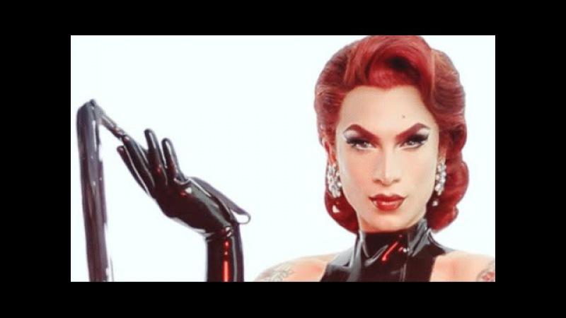 Miss Fame -