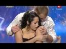 Украина мае талант танец пары потряс всех