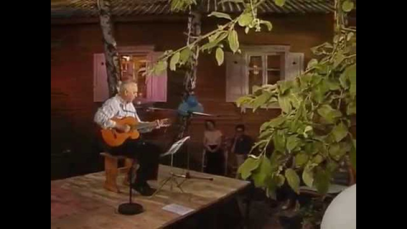 Сергей Никитин - Песенка об утреннем городе (автор песни - Евгений Клячкин)