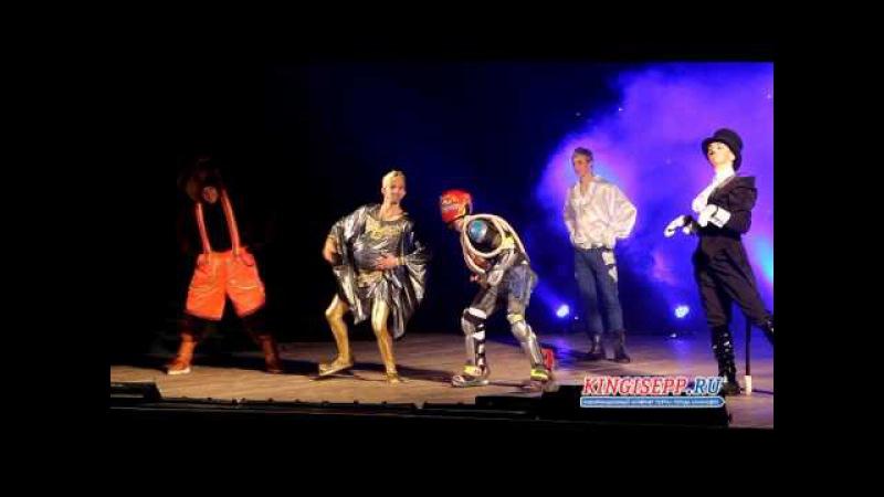 ЭКСКЛЮЗИВ:TODES покорил Кингисепп своими танцами.Это БОМБА! KINGISEPP.RU