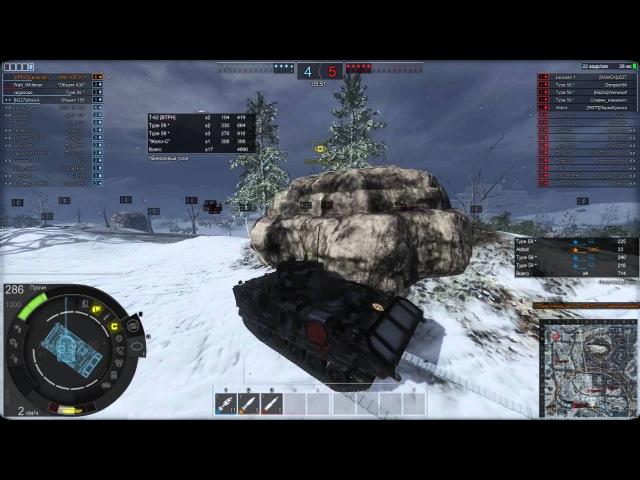 Armored Warfare AMX-10p 90 Merc. 6149 Урону 8 фрагов. Один в поле воин !