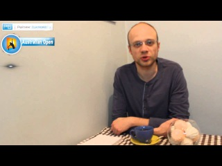 Відеопрогноз Олександра Золотогорського на Australian Open