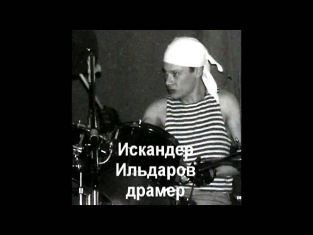 Ведьминская Ночь ДЕСТРОЙ В СИБИРИ трэшОвый Угар!