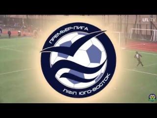 Динамо Братеево 0:14 Люблиинец | Премьер-Лига 2015-16 | 23-й тур | Обзор матча