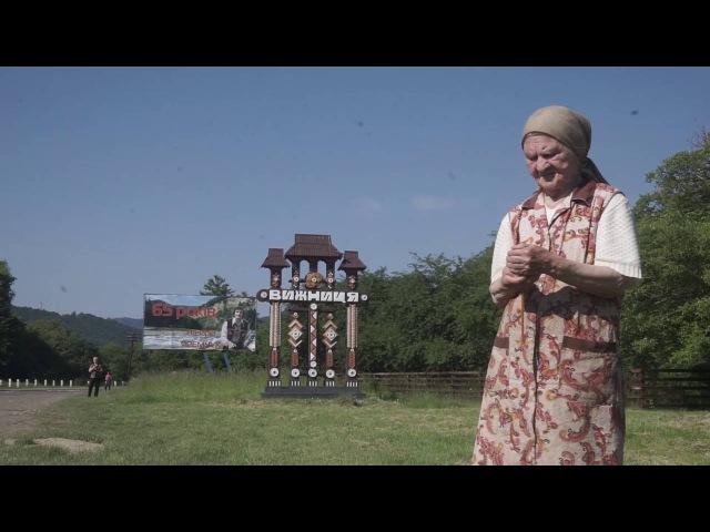 Як на Вижниччині зустрічали загиблого на Сході України героя Віталія Крутофоста