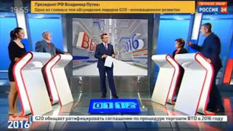Выступление Мальцева на Дебатах на Россия 24 (05.09.16) Ловим главного Покемона