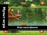 МАША И МЕДВЕДЬ ВСЕ СЕРИИ. советские мультики онлайн смотреть мультики советские мультики