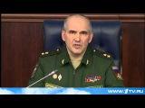 В Минобороны РФ заявляют о гибели одного из пилотов Су-24 от огня с земли