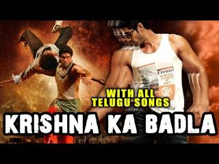 Krishna Ka Badla (2015) Hindi Dubbed Movie With Telugu Songs   Rana Daggubati, Nayantara