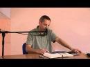 2014-07-06 - ШБ 11.21.10-16 - Относительность понятий