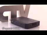 Видеообзор регистраторов CTV-SE7204: маленькие регистраторы с большими возможностями!