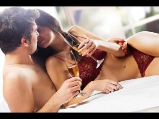 Алкоголь и секс видео фото 644-437