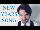 The New Years Resolution Song