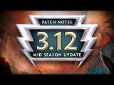 SMITE 3.12 Patch Preview - Midseason Update