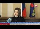Прокурор Крыма приостановила деятельность Меджлиса