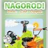 Интернет-магазин «NAGORODI»
