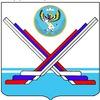 Федерация хоккея Республики Алтай