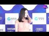 한효주(Han Hyo Joo), 눈을 뗄 수 없는 국보급 청순 미모 [청룡영화상]
