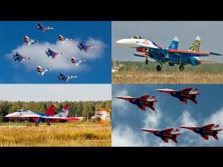 Русские Витязи и Стрижи . Кубинка . Су-27 , Миг-29 . Кубинка .