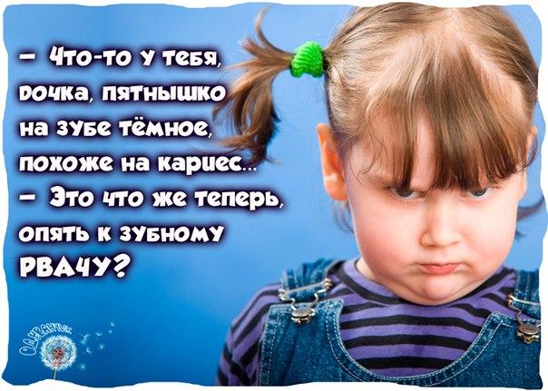 https://pp.vk.me/c630222/v630222075/2bcda/q74Pl2xkAXU.jpg