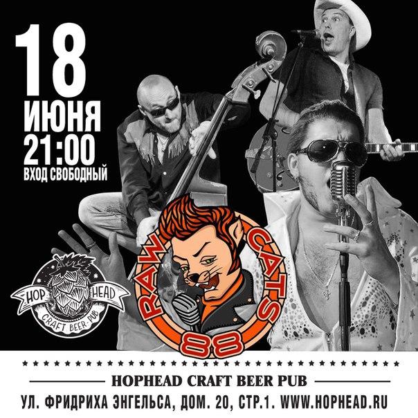 18.06 Группа RAWCATS`88 в HopHeadCraftBeer Pub