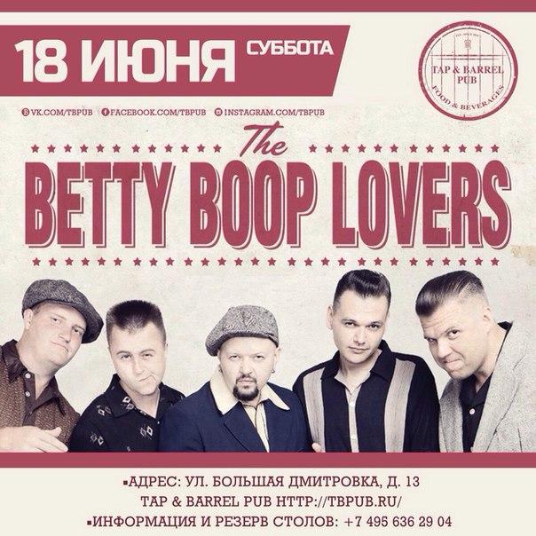18.06 BETTY BOOP LOVERS в Tap & Barrel Pub