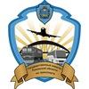Государственный комитет по транспорту