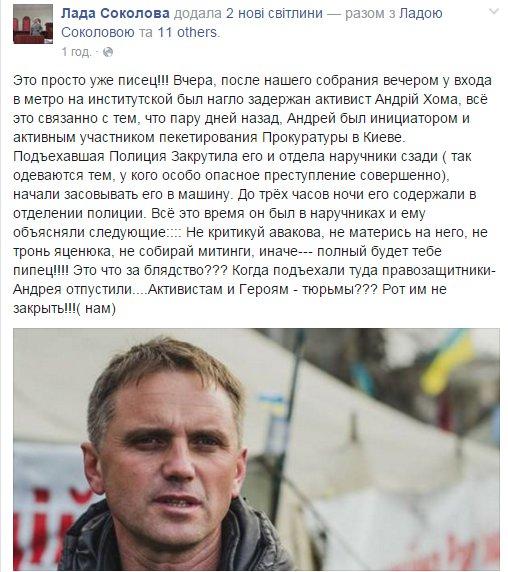 США и ЕС могут перестать финансировать реформу украинской прокуратуры, - заместитель генпрокурора Касько - Цензор.НЕТ 6726