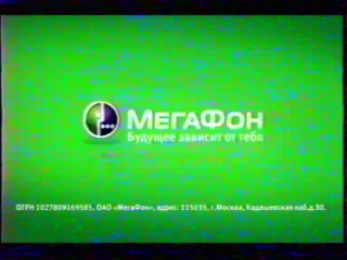 Анонс и реклама (НТВ, апрель 2013) Renault Fluence, Банк Москвы, Вольтарен, Мегафон, Лиотон, Ряба, Greenfield