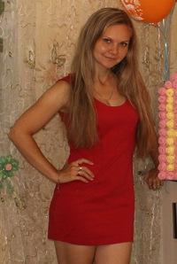 Любовь Кутыкова