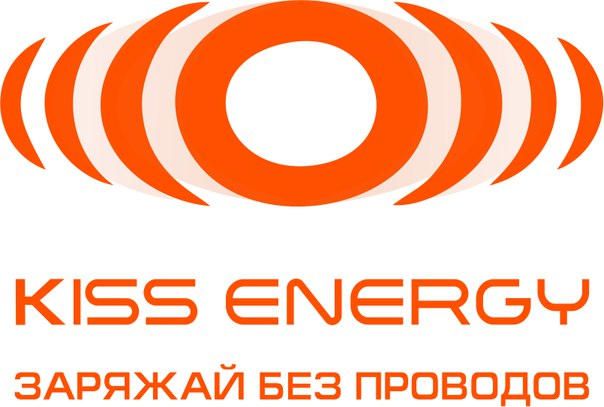 Представляю дилерство в городе Оренбурге  компании Kiss Energy( безпра