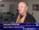 Репортаж отца после выступления на Кубке России. Репортёр допустила ошибку при перечислении регалий отца.